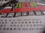 DSC_0025_320.jpg