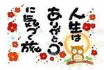 FB_IMG_1569590893289.jpg
